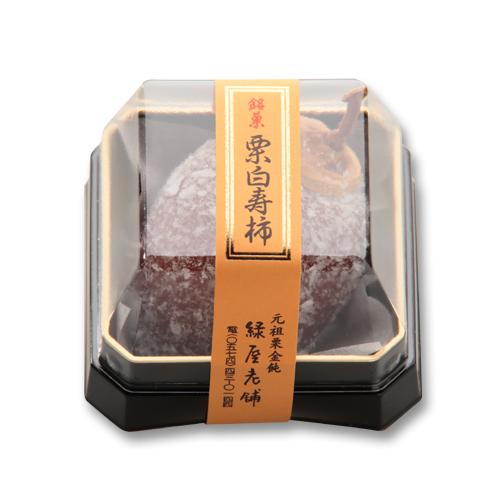 kurihakujyugaki